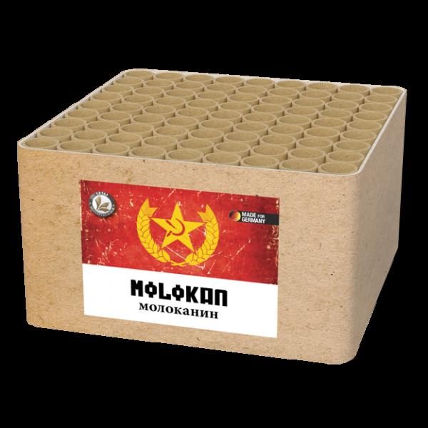 Lesli Batterie Molokan